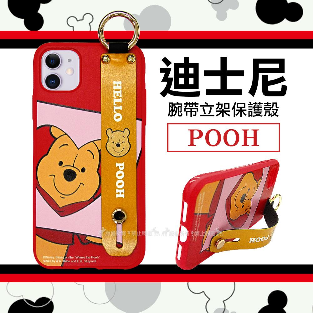 迪士尼授權 iPhone 11 6.1吋 腕帶立架保護殼 支架手機殼(維尼)