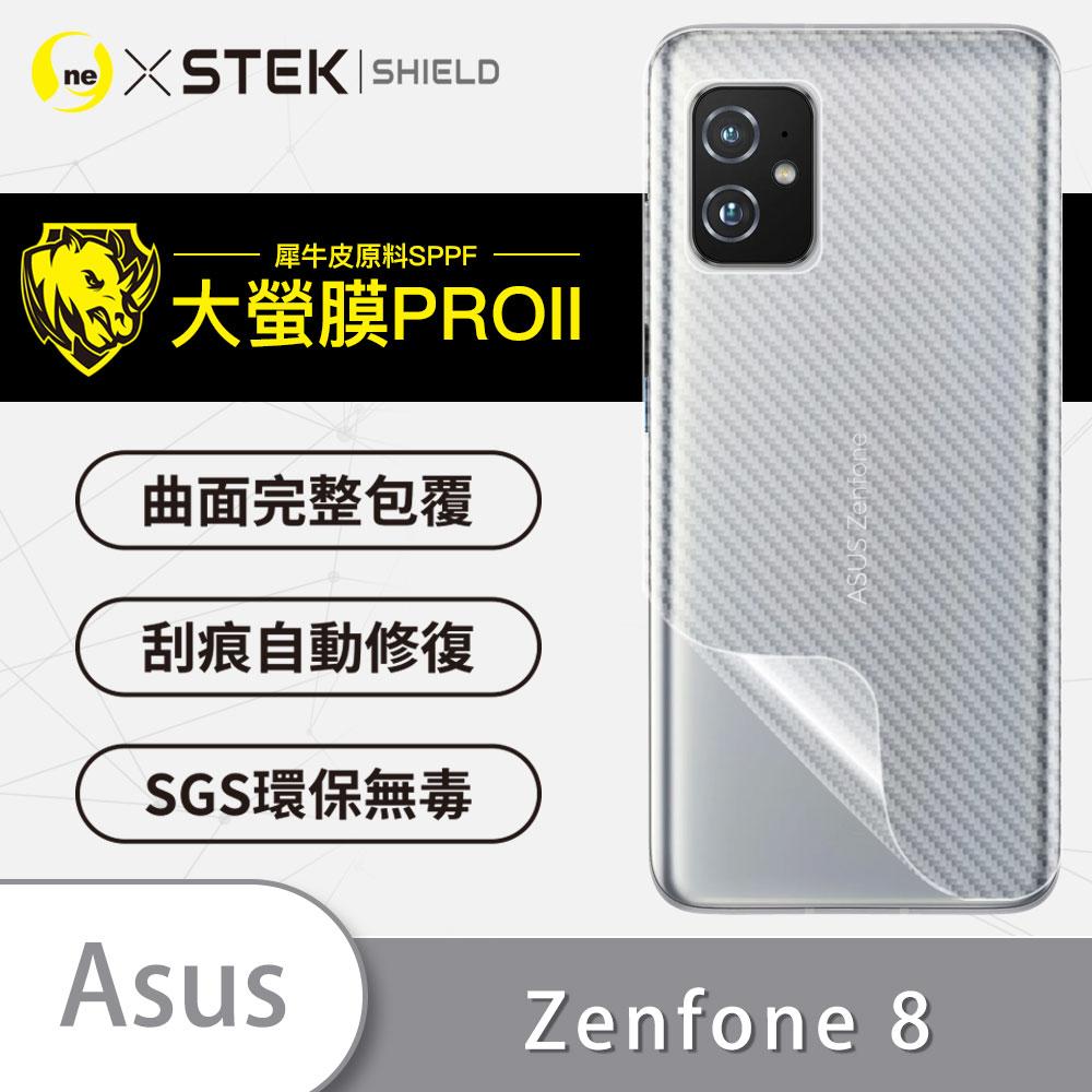 【大螢膜PRO】ASUS Zenfone 8 手機背面保護膜 CARBON款 犀牛皮抗衝擊MIT自動修復防水防塵 ZF8