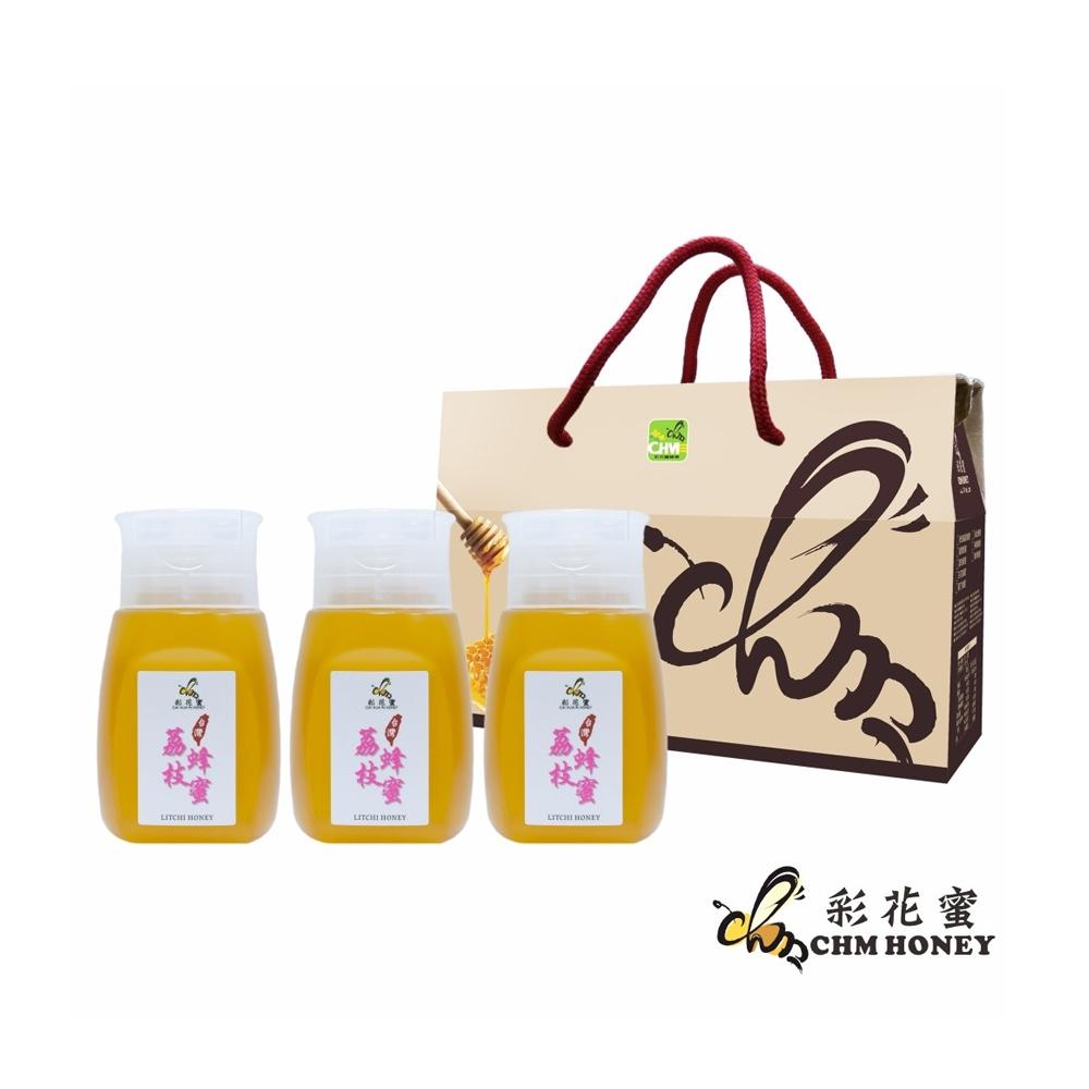 《彩花蜜》台灣嚴選-荔枝蜂蜜 350g (專利擠壓瓶) 三入組