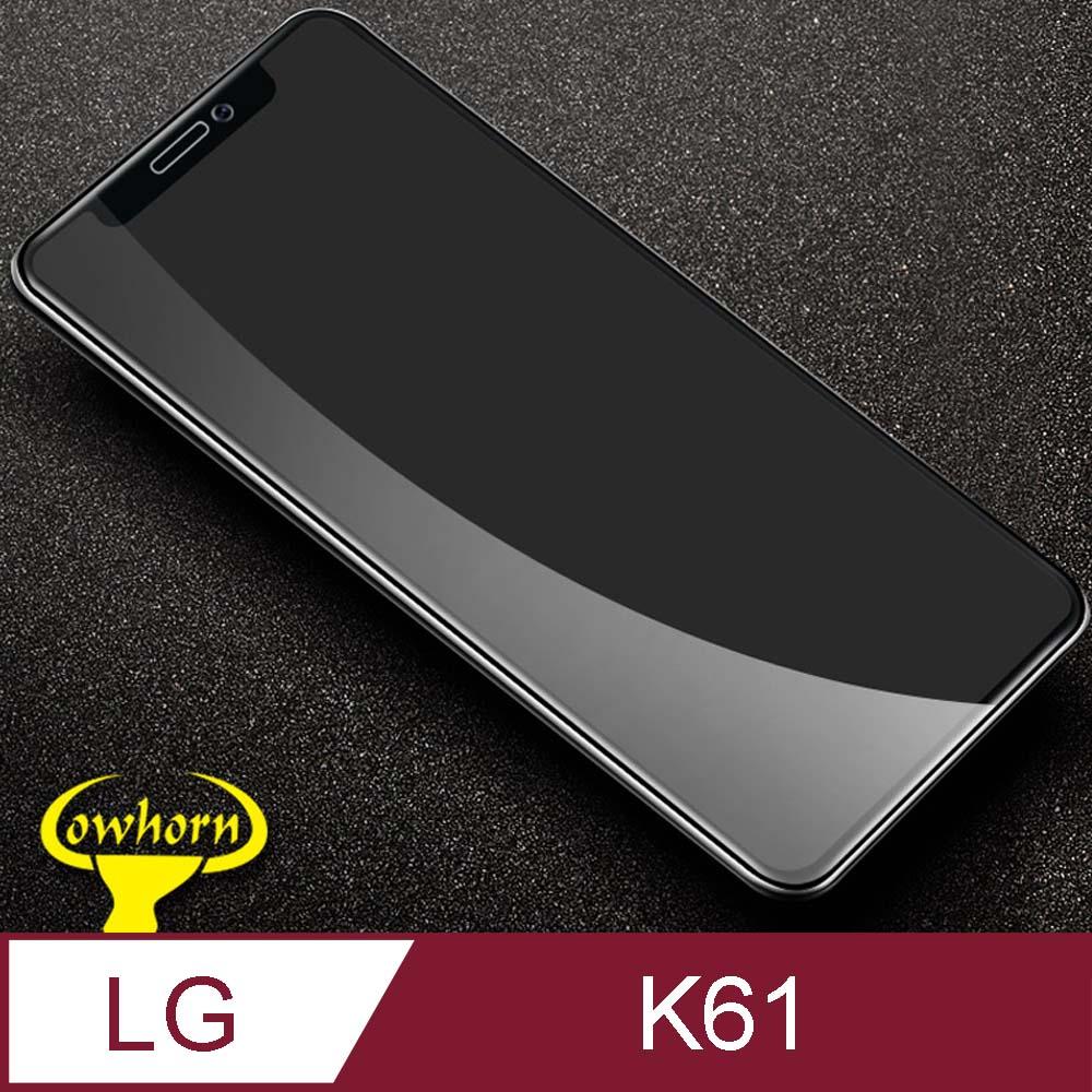 LG K61 2.5D曲面滿版 9H防爆鋼化玻璃保護貼 黑色