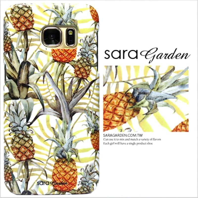 【Sara Garden】客製化 手機殼 三星 S7edge 水彩 熱帶 鳳梨 手工 保護殼 硬殼