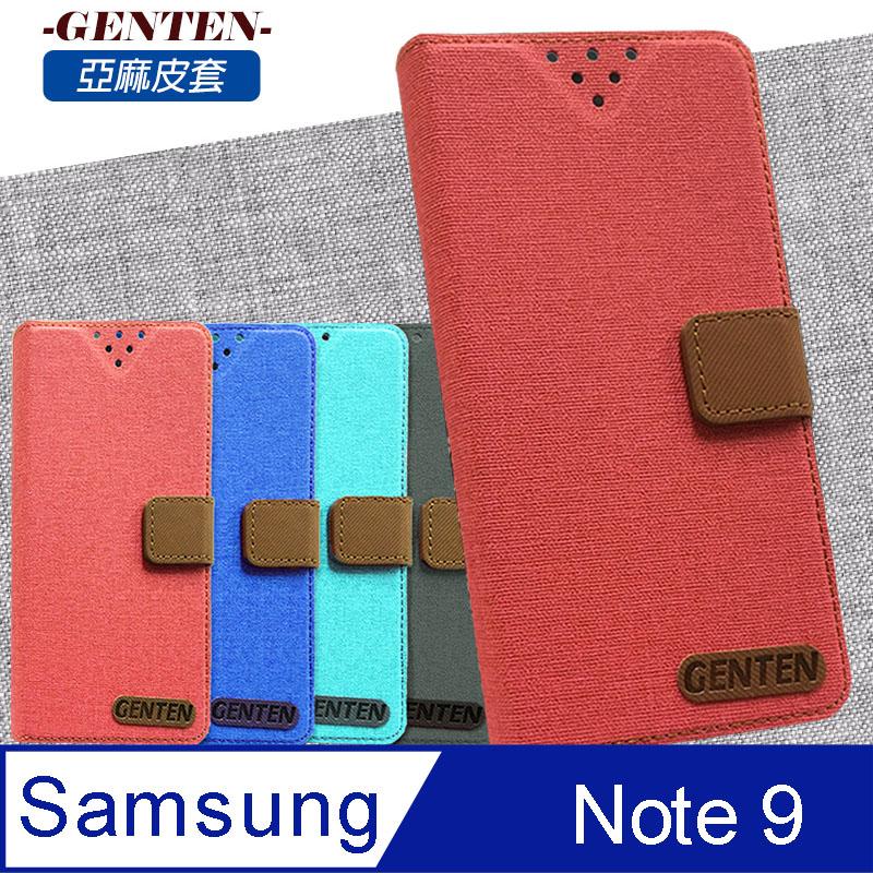 亞麻系列 Samsung Galaxy Note 9 插卡立架磁力手機皮套(紅色)