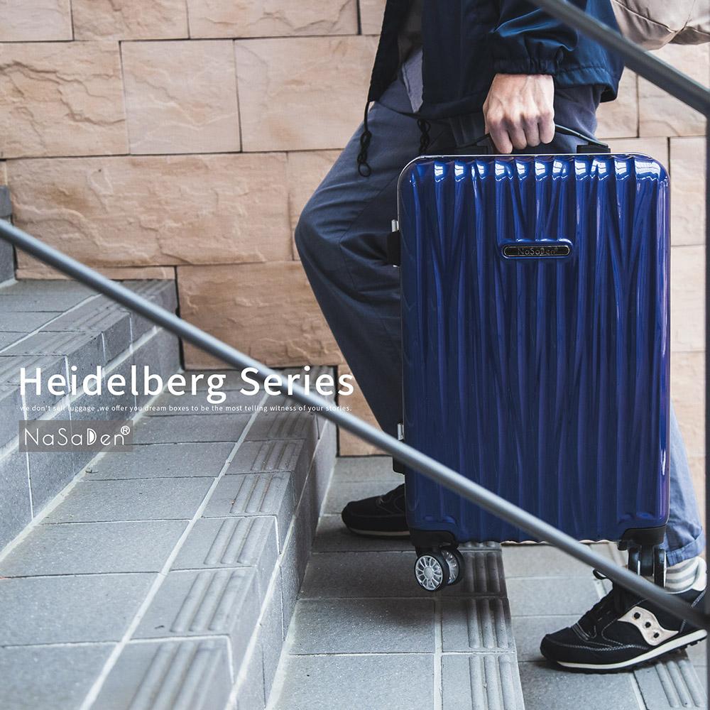 【德國品牌NaSaDen】海德堡系列20吋超輕量鋁框行李箱(TSA海關鎖行李箱/海德克藍)