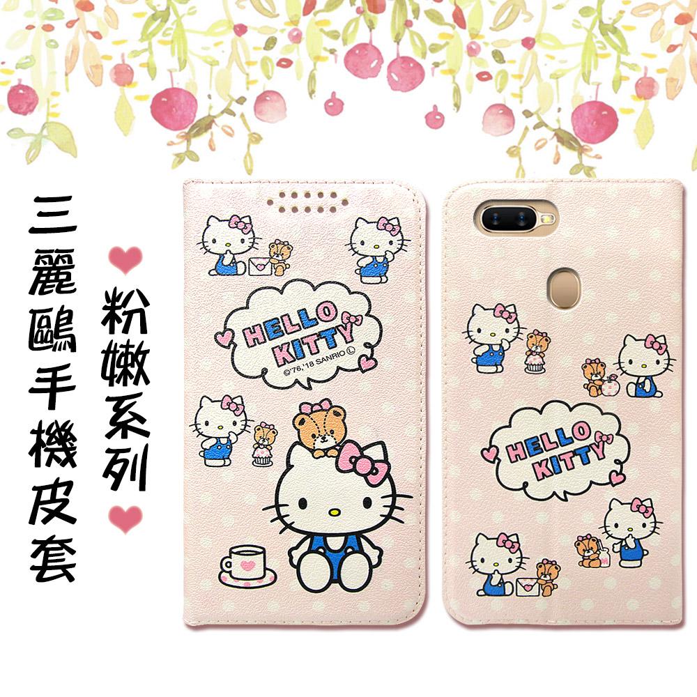 三麗鷗授權 Hello Kitty貓 OPPO AX5s/AX7 粉嫩系列彩繪磁力皮套(小熊)