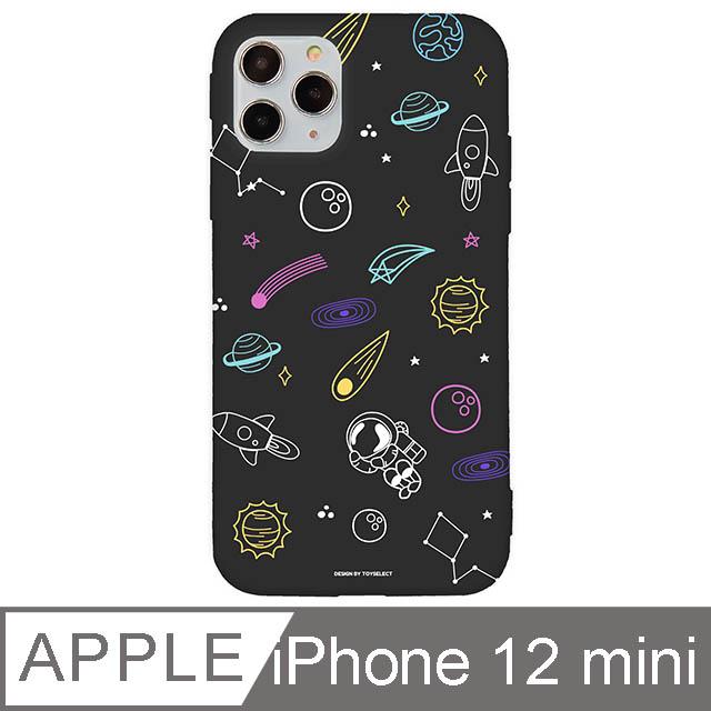 iPhone 12 Mini 5.4吋 宇宙星球繽紛碎花iPhone手機殼