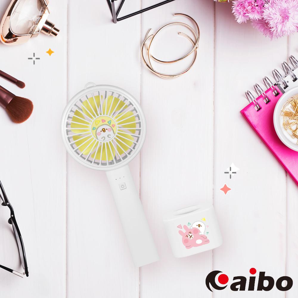 【卡娜赫拉】 USB多功能手持/桌立隨身可充電風扇-白色(P助)