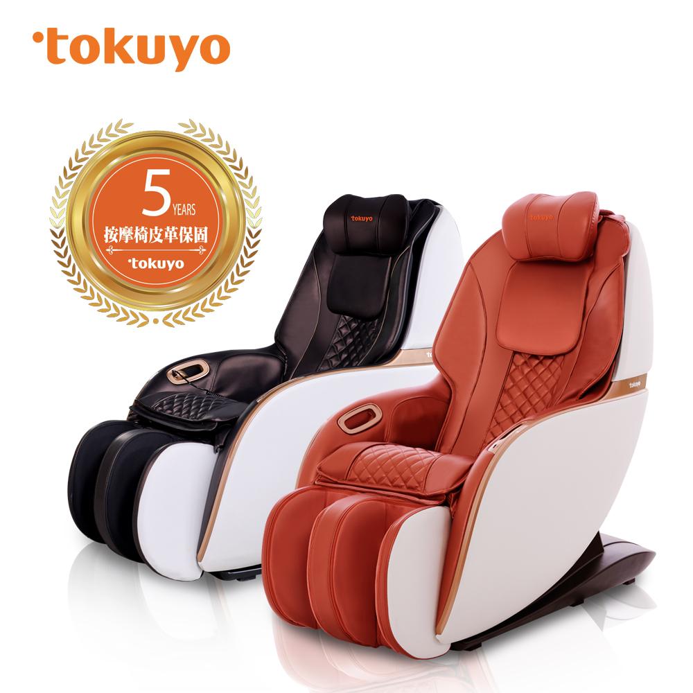 mini 玩美椅 Pro 按摩沙發按摩椅 TC-296(皮革五年保固) 果茶紅