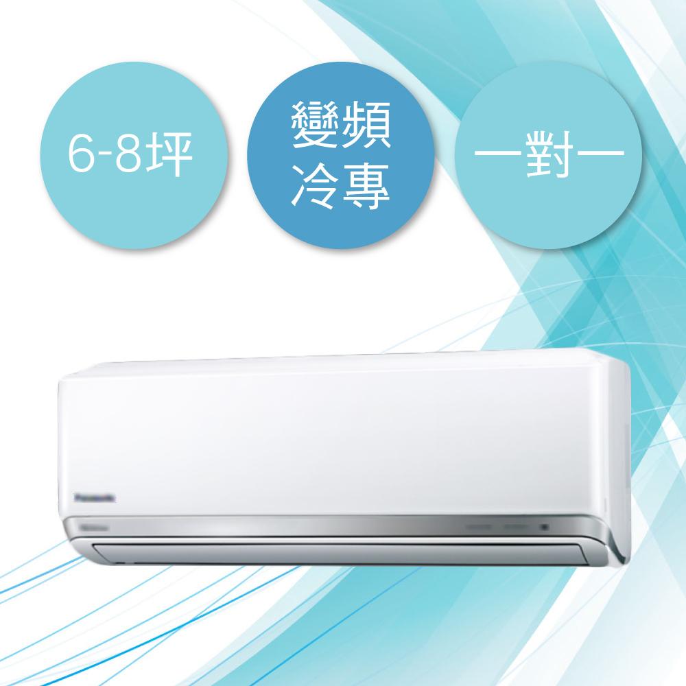 【Panasonic國際】 6-8坪冷專變頻一對一冷氣 CU-K40BCA2/CS-K40BA2