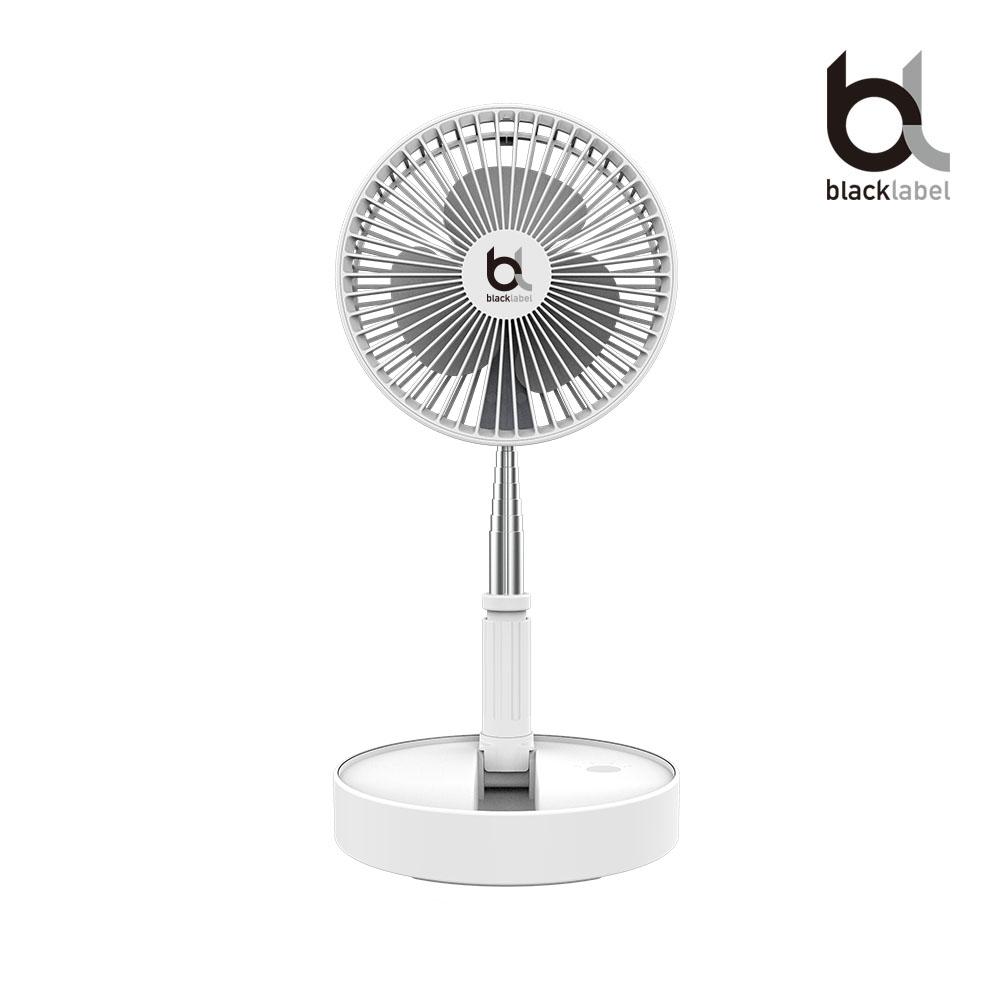 blacklabel BL-FD6 6吋USB充電收納式風扇-白色 便攜式風扇 折疊式風扇 超長續航