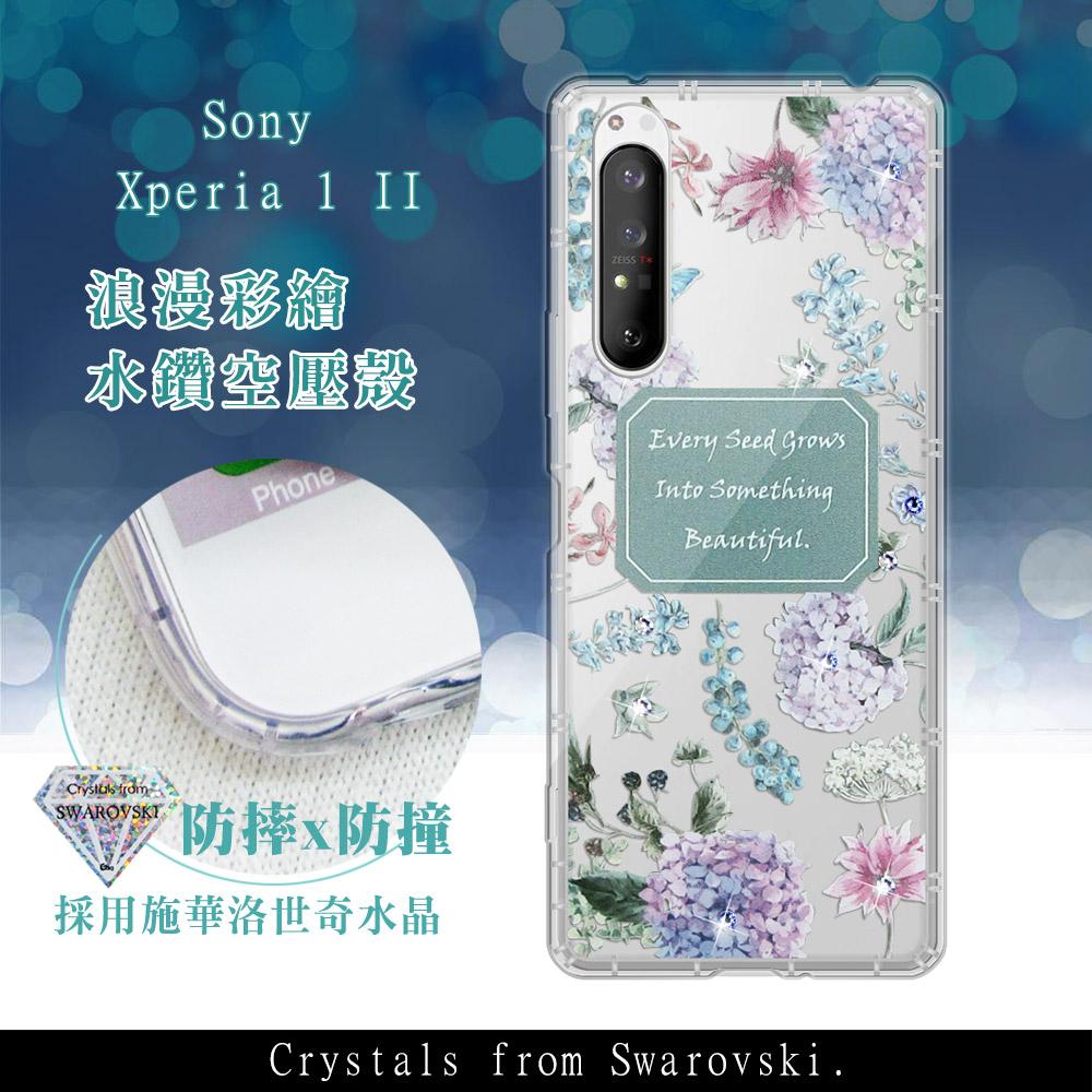 Sony Xperia 1 II 浪漫彩繪 水鑽空壓氣墊手機殼(幸福時刻)