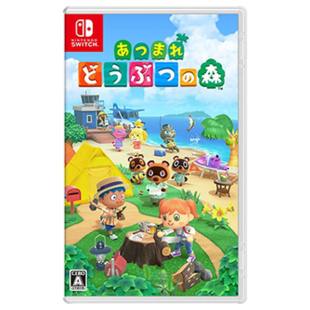 Nintendo Switch 動物森友會 中文版