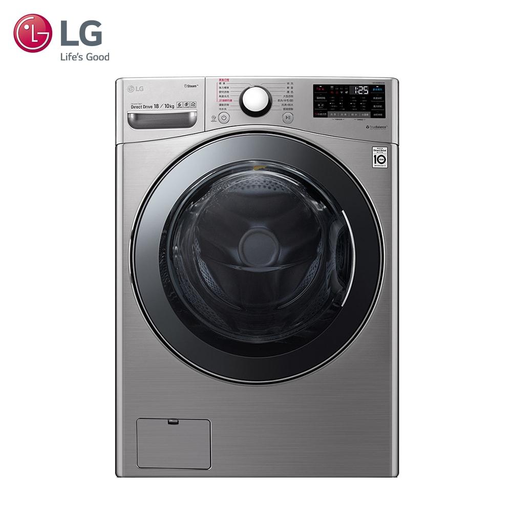 LG樂金 WD-S18VCM WiFi滾筒洗衣機(蒸洗脫烘) 典雅銀 / 18公斤 ( 贈直流風扇、28cm白色炒鍋+玻蓋)含基本安裝、運送