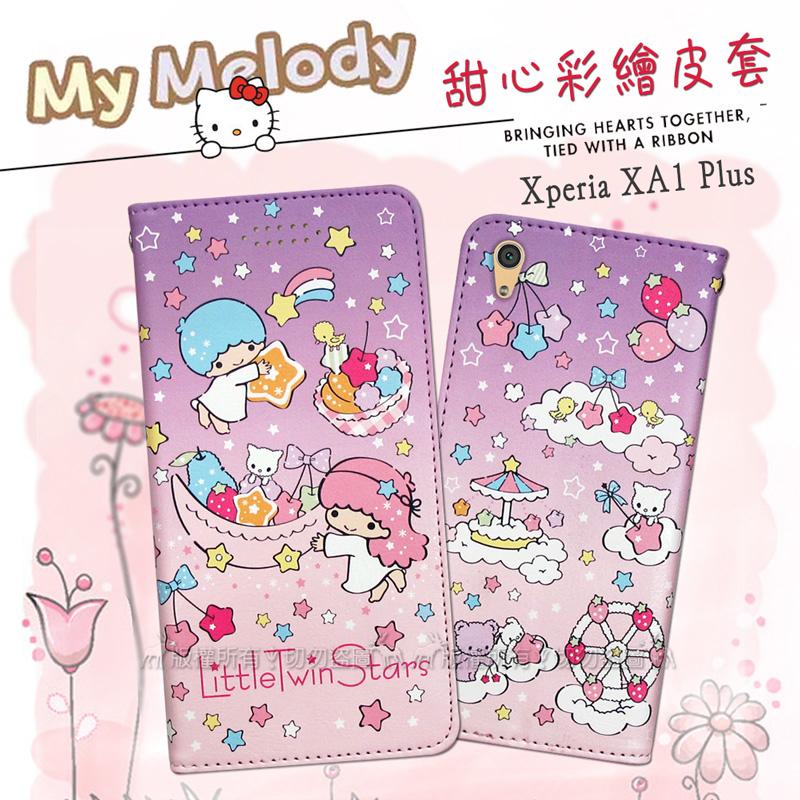 三麗鷗授權 KIKILALA 雙子星 SONY Xperia XA1 Plus 甜心彩繪磁扣皮套(星星樂園)