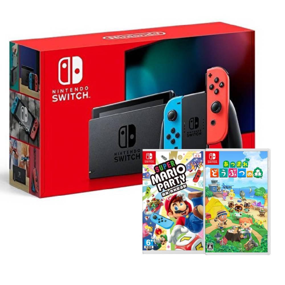 【預購】Nintendo Switch 主機 電光紅藍 (電池加強版)+超級瑪利歐派對 亞版 中文版+動物森友會 中文版
