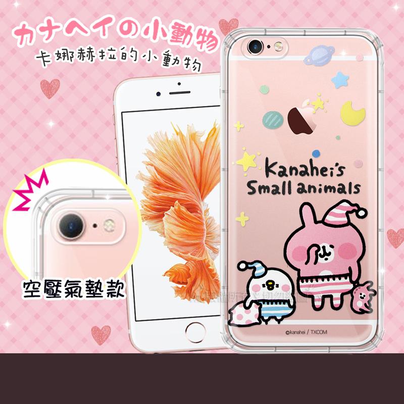 官方授權 卡娜赫拉 iPhone 6s Plus 5.5吋 透明彩繪空壓手機殼(晚安)