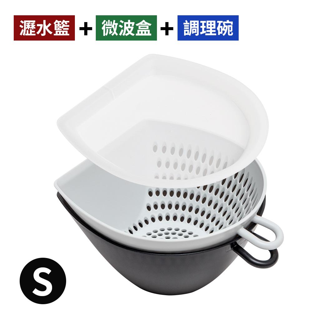 【AKEBONO曙產業】多功能瀝水調理碗S(可微波)