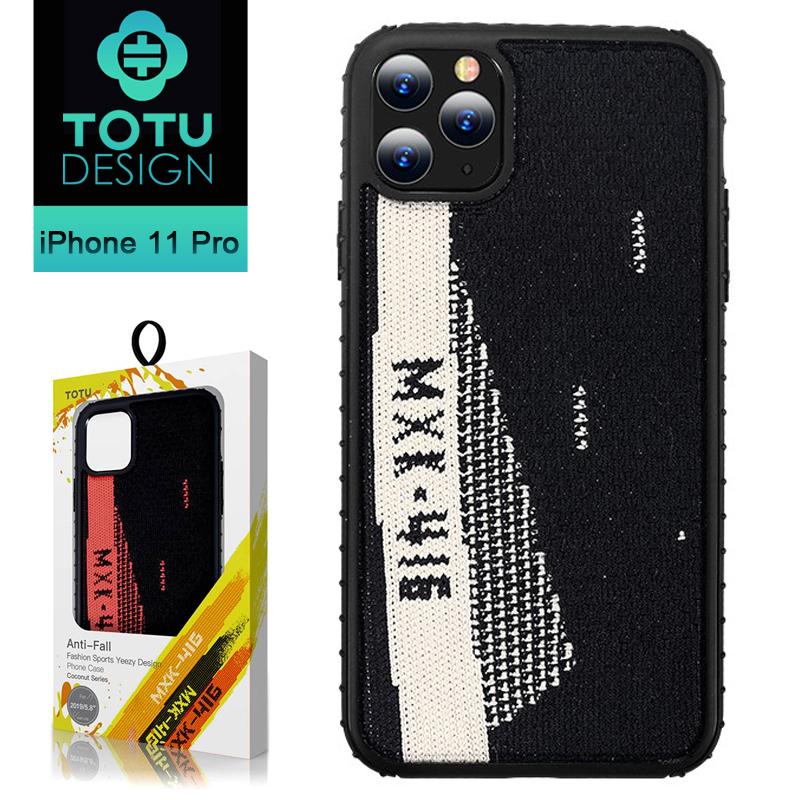 【TOTU台灣官方】iPhone11Pro手機殼防摔殼SGS認證編織潮流 i11Pro (5.8) 椰子系列 條紋黑白