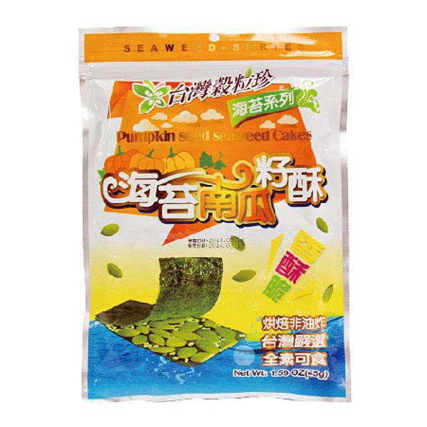 《穀粒珍》海苔南瓜籽酥 (40g/包,共兩包)
