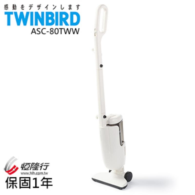 日本TWINBIRD-強力手持直立兩用吸塵器(白)ASC-80TW