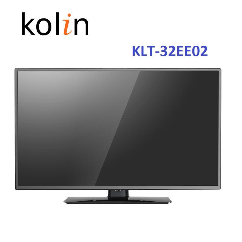 Kolin 歌林 KLT-32EE02 32型 LED 顯示器附視訊盒【運送不含安裝】