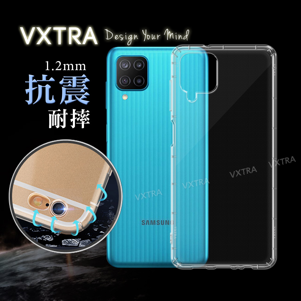 VXTRA 三星 Samsung Galaxy M12 防摔氣墊保護殼 空壓殼 手機殼