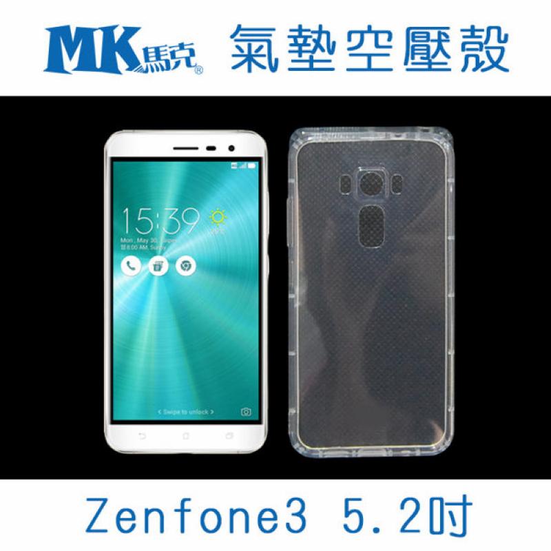 【送掛繩】ASUS Zenfone3 5.2吋 空壓氣墊防摔保護軟殼