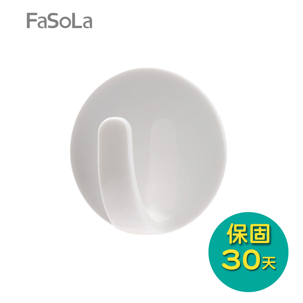 FaSoLa 無痕磁吸掛勾組 2入