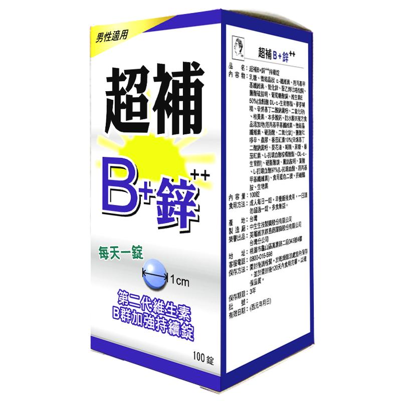 DJ超補B鋅100粒【躍獅連鎖藥局】