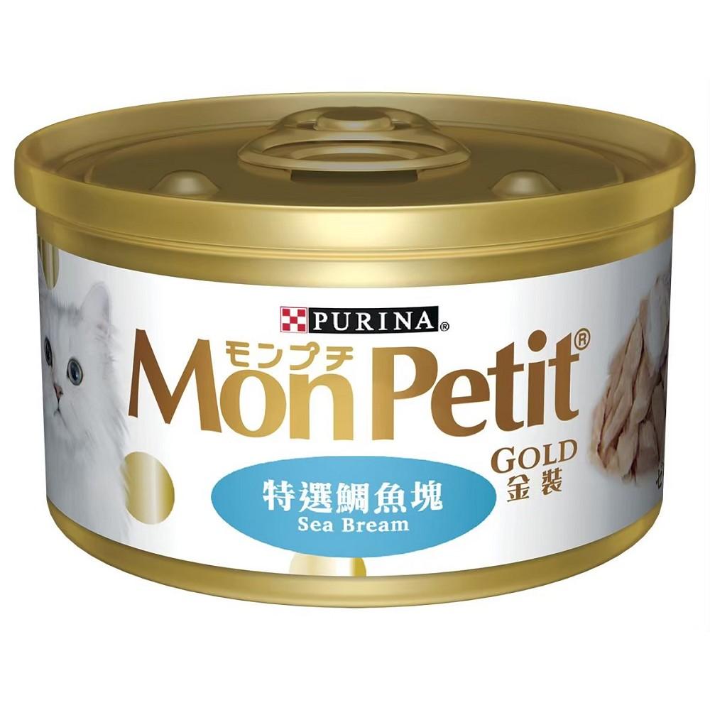 MonPetit 貓倍麗金罐 85g 48入 極品鮪魚真鯛
