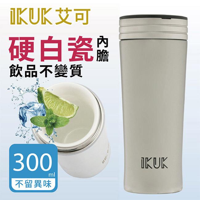 艾可 IKUK 真空雙層內陶瓷保溫杯 300ml-金屬色 IKTV-300SR