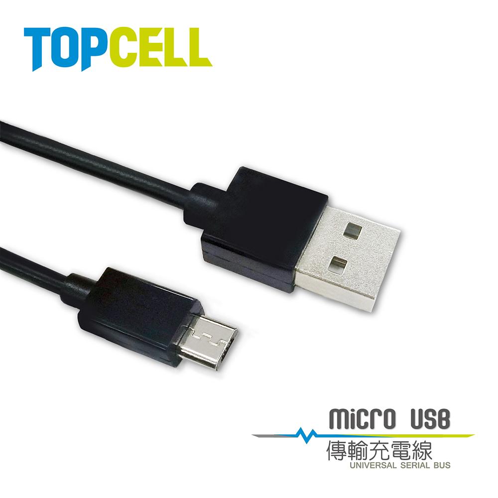 TOPCELL micro USB充電傳輸線 黑 (1.5M)