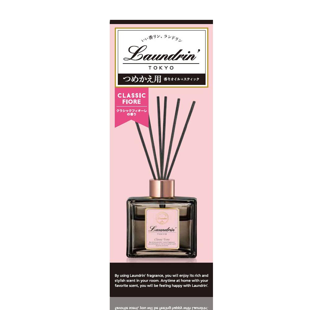 日本Laundrin'朗德林香水系列擴香-經典花蕾香-補充包 80ml x 2入