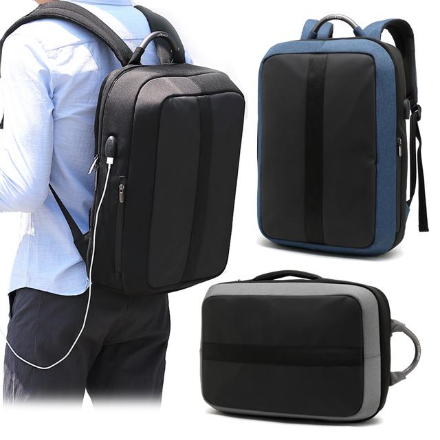 15.6吋 麥西里 防潑水三用款商務旅行平板筆電手提包兼後背包(清境藍)