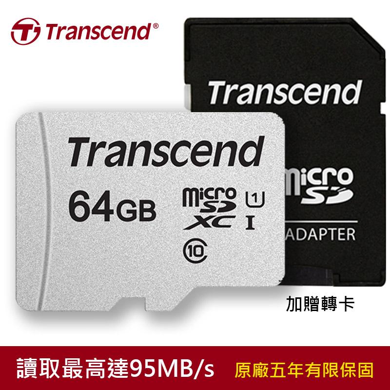 Transcend 創見64GB USD300S microSDXC 記憶卡(贈轉卡)