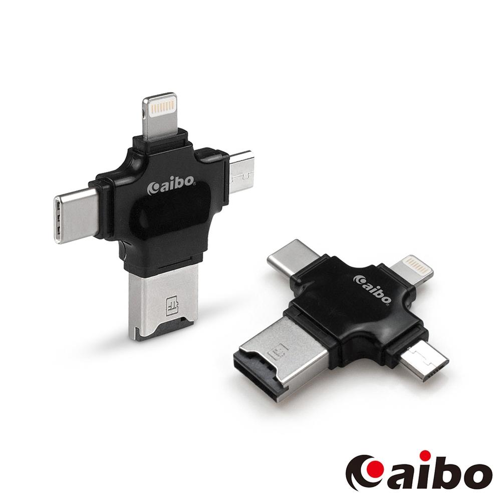 aibo 四合一OTG讀卡機(USB/Micro USB/Type-C/8pin)-黑色
