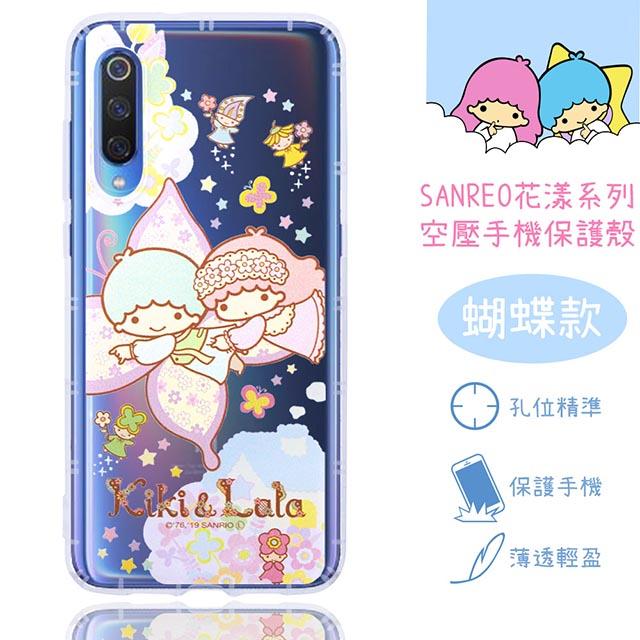 【雙子星】小米9 花漾系列 氣墊空壓 手機殼(蝴蝶)