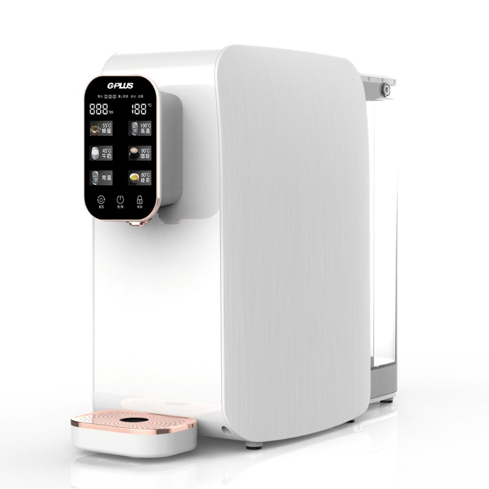G-PLUS純喝水RO逆滲透瞬熱開飲機/飲水機/免安裝(GP-W01R)