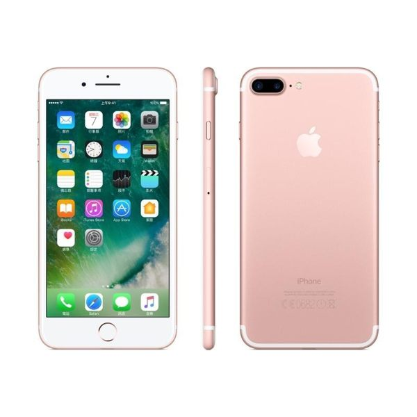 【下殺↘81折】iPhone 7 Plus 128GB