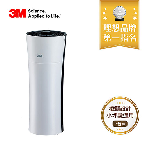 【加贈3M濾水壺】3M淨呼吸空氣清淨機買大送小超值組(淨巧型FA-X50T+超濾淨型高效版02UCLC-1)