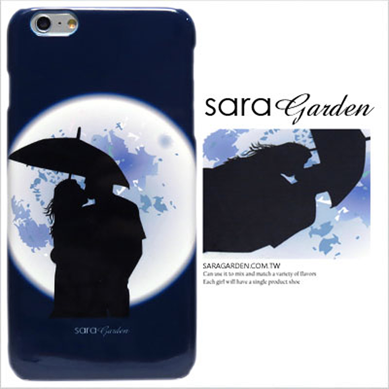 【Sara Garden】客製化 手機殼 SONY Xperia 10 浪漫 月光 情侶 保護殼 硬殼