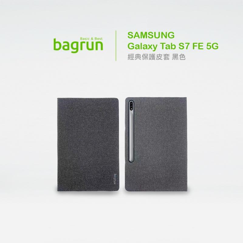 bagrun 側掀皮套 SAMSUNG Galaxy Tab S7 FE深灰