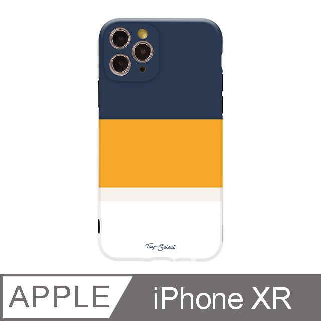 iPhone XR 6.1吋 法式悠然線條iPhone手機殼 孤寂晚霞