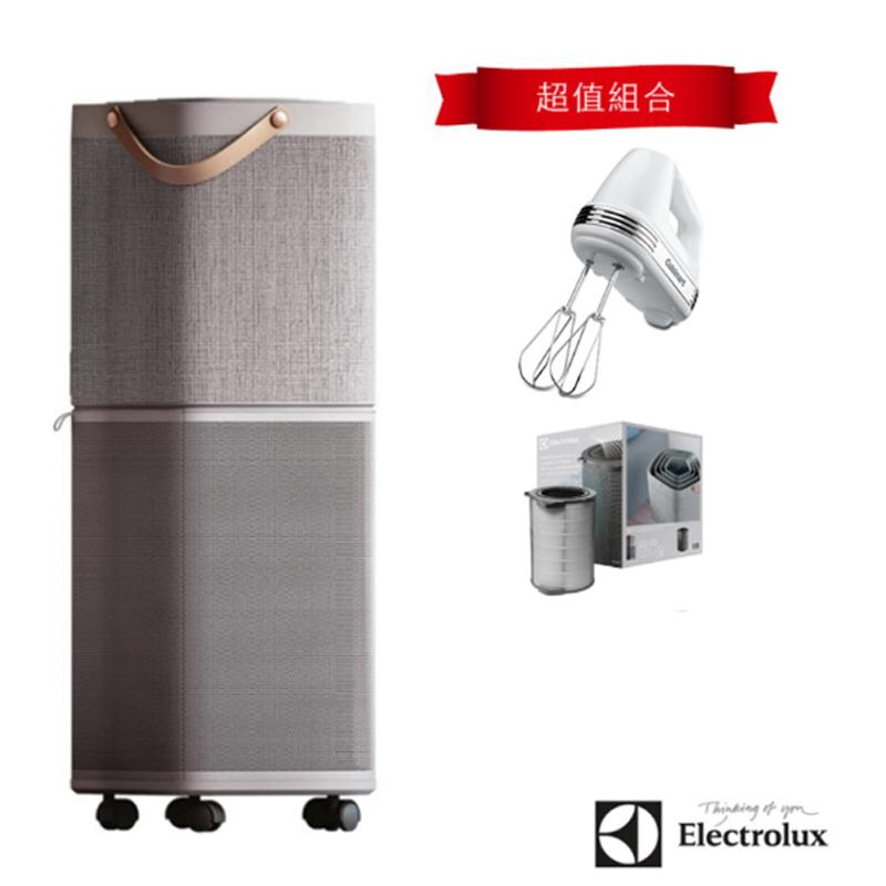 【Electrolux 伊萊克斯】 PURE A9 高效能抗菌空氣清淨機 PA91-606GY (贈專業手持攪拌機+濾網組) 優雅灰