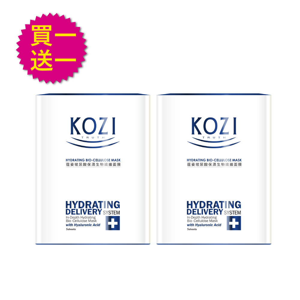 (買一送一)KOZI蔻姿 玻尿酸保濕生物纖維面膜5片/盒x2