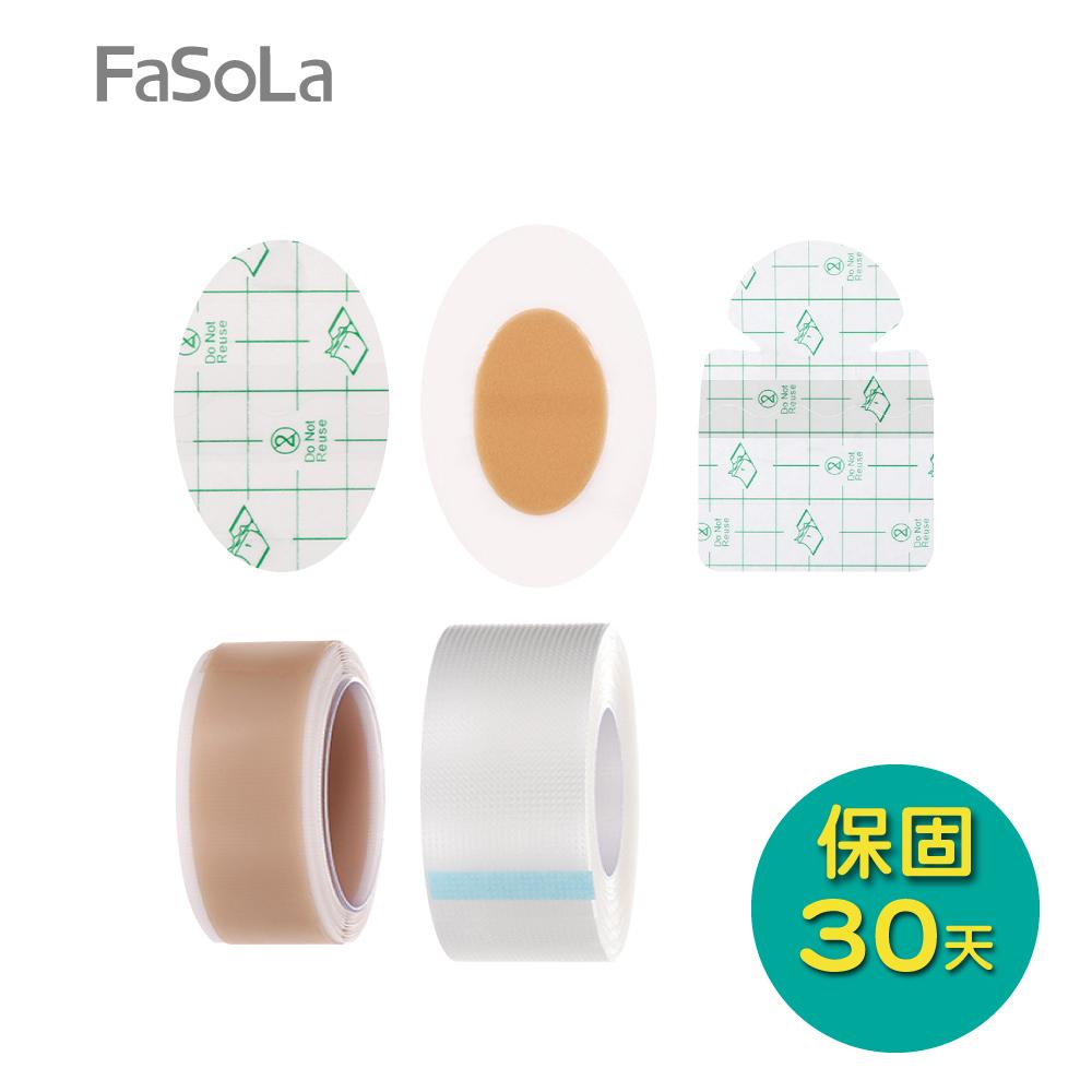 FaSoLa 多功能足跟 底部防磨保護貼片 足跟防裂貼片 20入(透明款)