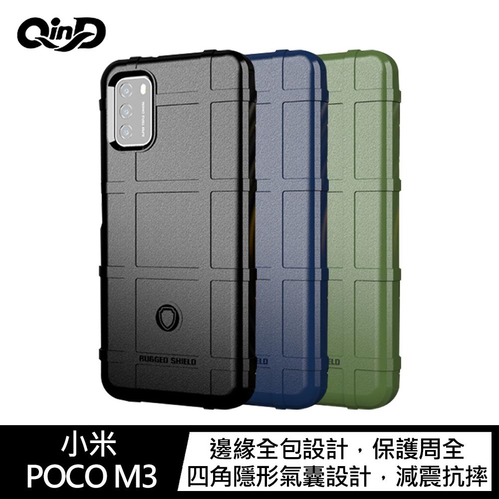 QinD 小米 POCO M3 戰術護盾保護套(軍綠)