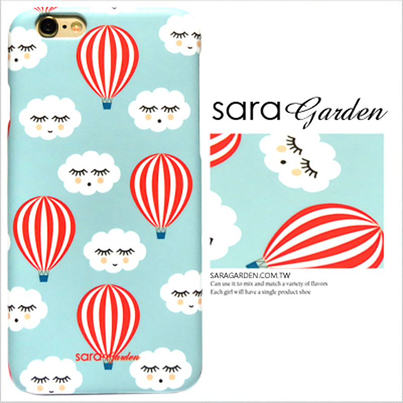 【Sara Garden】客製化 手機殼 SONY XA1plus xa1+ 手繪 可愛 熱氣球 雲朵 保護殼 硬殼
