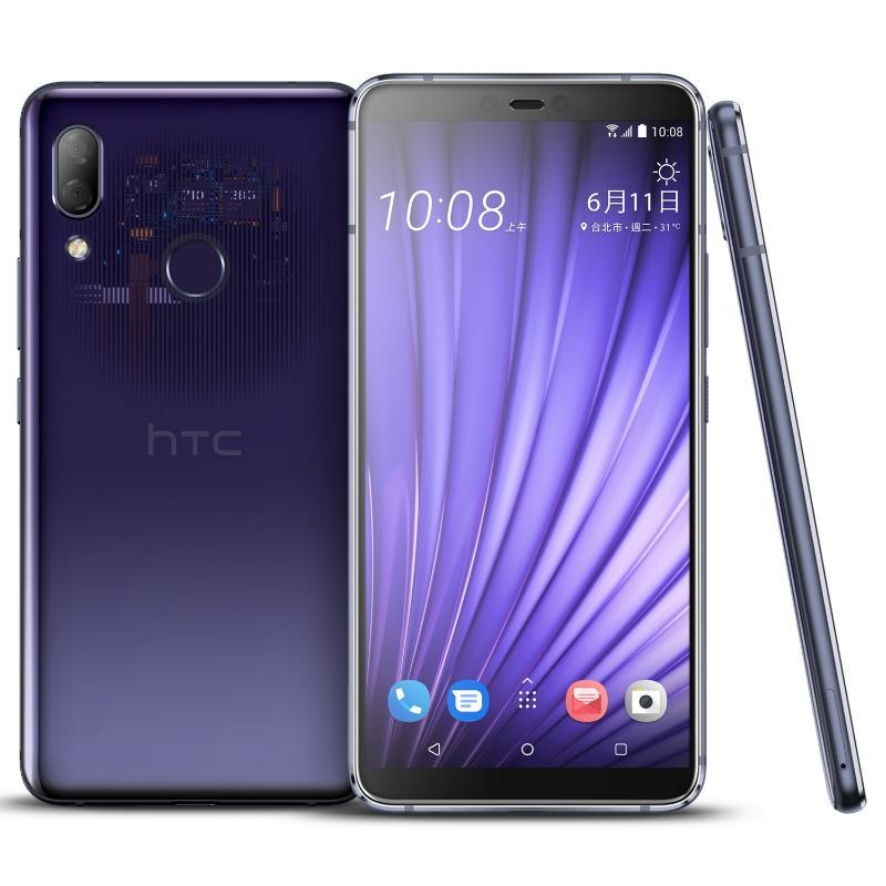 HTC U19e 6G/128G【贈超值5好禮】
