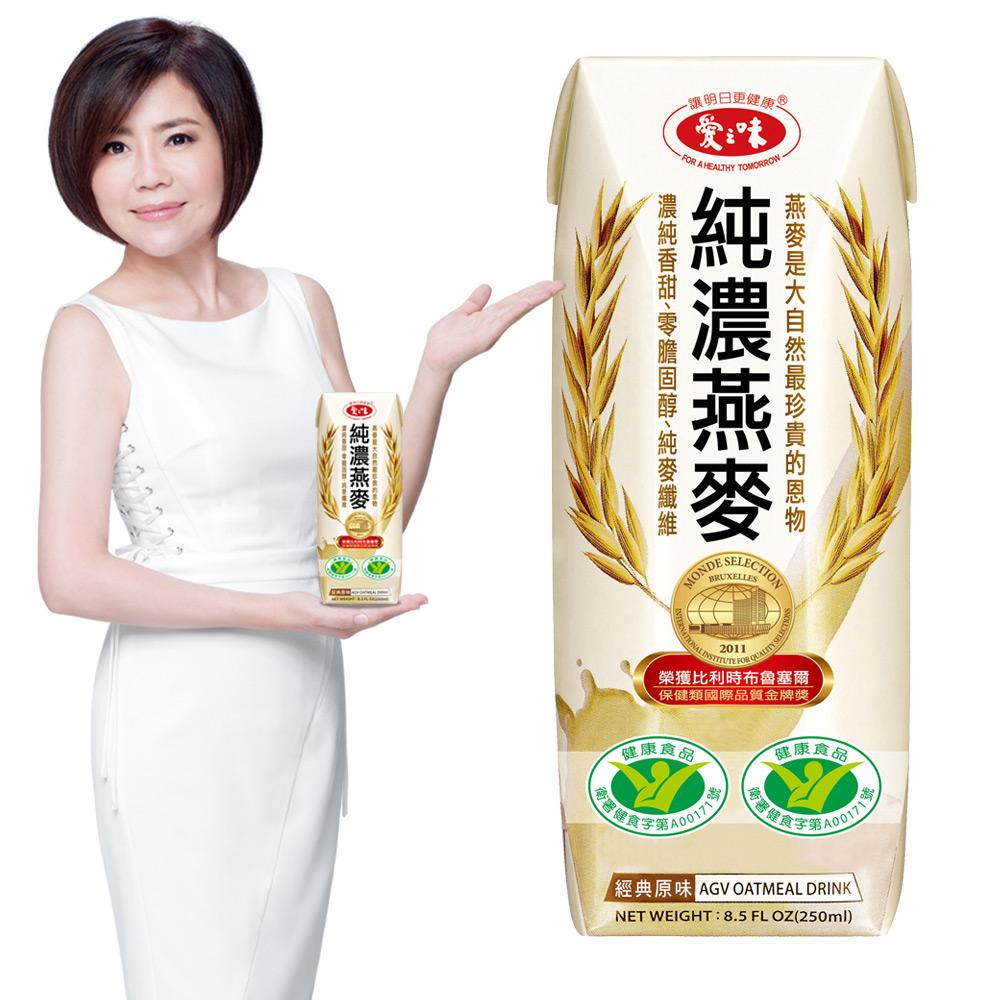 【愛之味】純濃燕麥 利樂包250ml(24入/箱)
