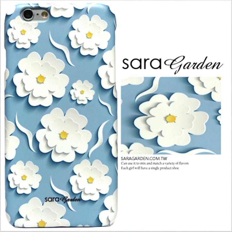 【Sara Garden】客製化 手機殼 SONY Z5P Z5 Premium 清新 浪漫 紙雕 碎花 保護殼 硬殼